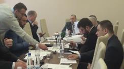 Ședința Comisiei economie, buget și finanțe din 16 martie 2017