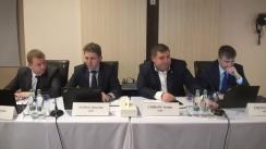 """Audierile ANRE privind solicitarea ÎCS """"RED Union-Fenosa"""" SA și  ÎCS """"Gas Natural Fenosa Furnizare Energie"""" SRL de ajustare a tarifelor reglementate pentru activitatea de distribuție a energiei electrice pentru anul 2017"""