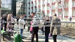"""Conferință de presă susținută de conducerea """"Partidului Nostru"""" la Curtea de Apel Chișinău"""