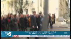 Ceremonia de comemorare a 73-a aniversare a eliberării Bălțiului de armata fascistă