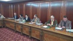 Conferință organizată de Consiliul Pădurilor și Dezvoltării Rurale