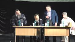 """Lansarea la București a cărții lui Aleksandr Dughin """"Destin Eurasianist"""", o atologie în traducerea lui Iurie Roșca"""