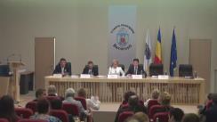 Ședința Consiliului General al Municipiului București din 29 martie 2017