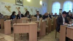 Ședința săptămânală a serviciilor primăriei Chișinău din 3 aprilie 2017