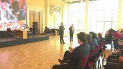 """Ceremonia de premiere a învingătorilor Turneului """"Memorial V. Cebanenco"""""""