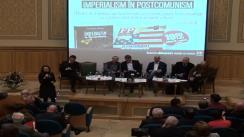 """Revista Foreign Policy România organizează dezbaterea ce are ca temă principală """"România în contextul geopolitic mondial. Unde (mai) suntem noi?"""