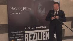 """Conferință de presă cu ocazia prezentării filmului """"Reziliența"""""""