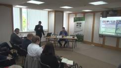 """Conferința organizată de Legal Magazin cu tema """"Revoluția aparatelor de marcat electronice fiscale cu jurnal electronic în comerțul din România"""""""