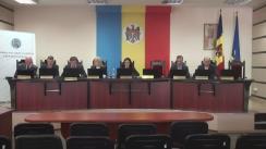 Ședința Comisiei Electorale Centrale din 25 aprilie 2017