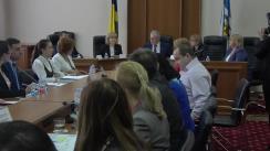 """Curtea de Conturi - Raportul auditului """"Autenticitatea și concludența situațiilor financiare consolidate ale Ministerului Sănătății"""""""