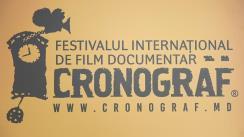 Conferință de presă dedicată deschiderii Festivalului Internațional de Film Documentar CRONOGRAF 2017, ediția a XIV-a