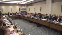 """Conferința de finalizare a proiectului finanțat de UE """"Asistență pentru Republica Moldova în procesul de  implementare DCFTA"""""""