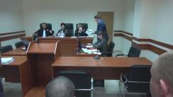 Ședința Curții de Apel Chișinău cu privire la solicitarea de înregistrare a grupului de inițiativă pentru colectarea semnăturilor privind petrecerea referendumului de revocare din funcție a Primarului municipiului Chișinău, Dorin Chirtoacă
