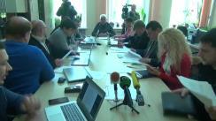 Ședința Comisiei pentru buget, economie, finanțe, patrimoniu public local, agricultură și problemele suburbiilor a Consiliului municipal Chișinău