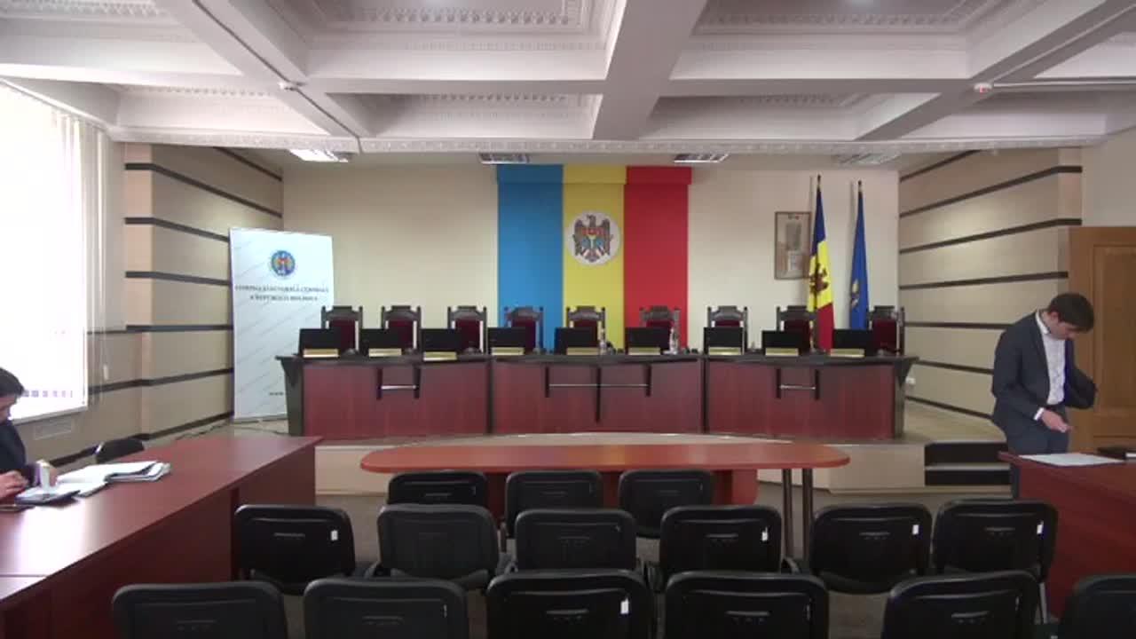 Ședința Comisiei Electorale Centrale din 16 mai 2017