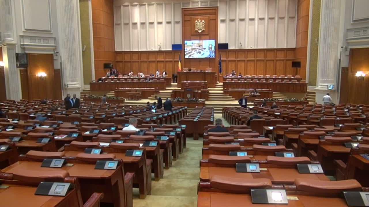 Ședința în plen a Camerei Deputaților României din 16 mai 2017