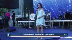 Concert dedicat Hramului orașului Bălți, organizat de Primăria municipiului Bălți