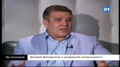 """""""Important"""" cu Gheorghe Gonța. Invitat - Serafim Urechean"""