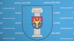 Ședința Consiliului de Integritate al Autorității Naționale de Integritate din 22 mai 2017