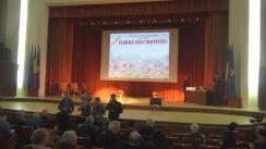 """Evenimentul """"Florile recunoștinței"""" organizat de Ministerul Afacerilor Interne"""