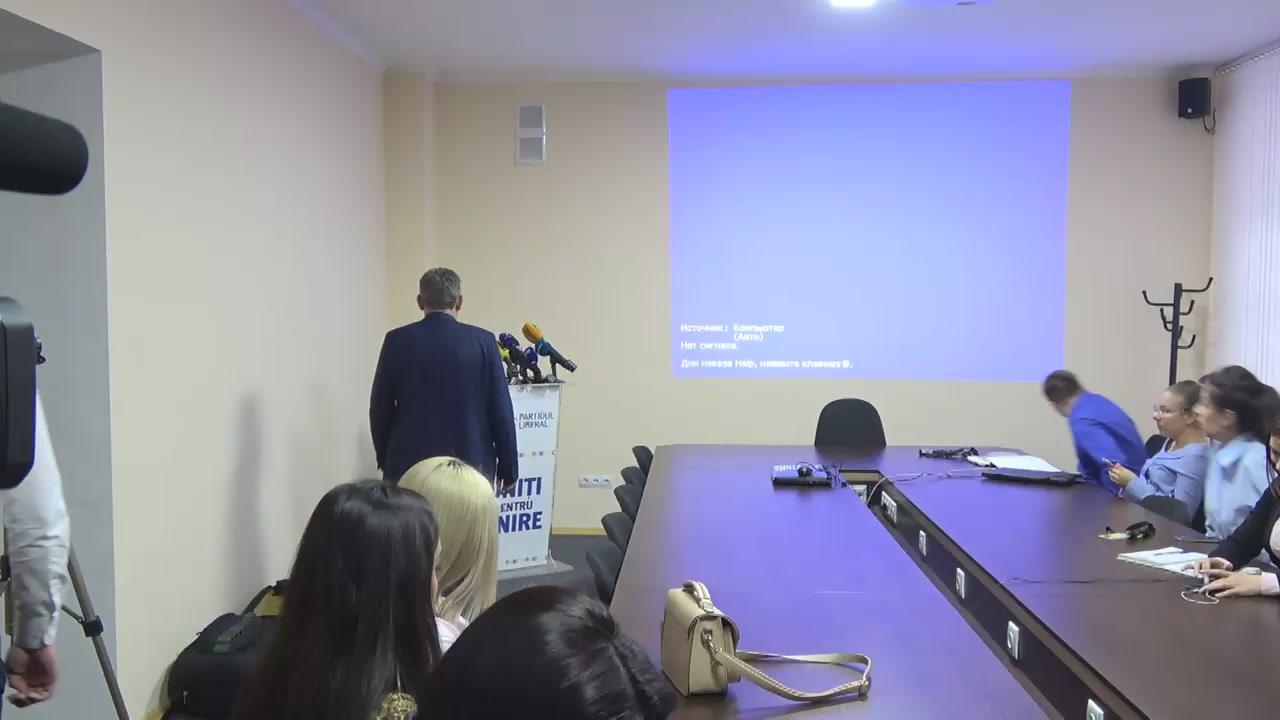 Conferință de presă susținută de conducerea Partidului Liberal după ședința extraordinară a Consiliului Republican