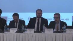 """Evenimentul de închidere a proiectului de twinning """"Consolidarea capacității Băncii Naționale a Moldovei în domeniul reglementării și supravegherii bancare în contextul cerințelor Uniunii Europene"""""""