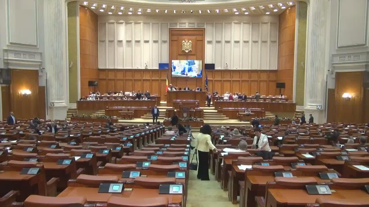 Ședința în plen a Camerei Deputaților României din 30 mai 2017