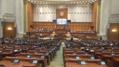 """Festivitatea de deschidere a evenimentului""""Parlamentul copiilor"""""""