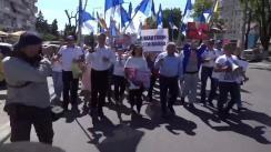 """Marș și miting organizat de Partidul Nostru """"Ultimul sunet pentru Plahotniuc"""""""