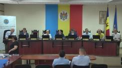 Ședința Comisiei Electorale Centrale din 6 iunie 2017