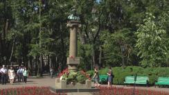 Deputații și membrii PCRM depun flori la monumentul lui Alexandr Pușkin cu ocazia omagierii a 218 de la nașterea poetului