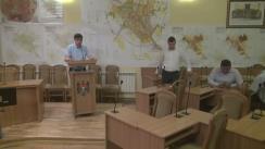 Ședința Consiliului Municipal Chișinău din 8 iunie 2017