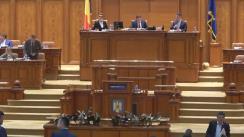 Ședința în plen a Camerei Deputaților României din 12 iunie 2017