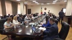 """Masa rotundă organizată de Ministerul Economiei cu genericul """"Oportunități de export ale agenților economici moldoveni oferite de eventualele Acorduri de liber Schimb cu China, Egipt, țările EFTA (Islanda, Liechtenstein, Norvegia, Elveția) etc."""""""