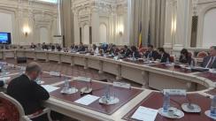 """Conferința """"Perspectivele aderării României la Zona euro în contextul Cărții albe privind viitorul Europei"""""""
