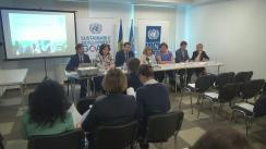 """Lansarea Raportului Național de Dezvoltare Umană 2015/2016 """"Inegalități în dezvoltarea umană"""" de către PNUD Moldova"""