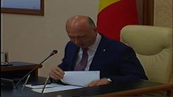Ședința Guvernului Republicii Moldova din 23 iunie 2017