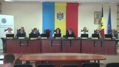 Ședința Comisiei Electorale Centrale din 21 iunie 2017