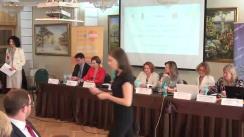 Lansarea instruirilor pentru reprezentanții Guvernului și Parlamentului Republicii Moldova în domeniul planificării familiei