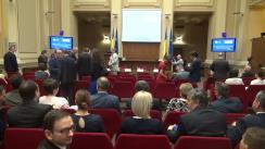"""Conferința organizată de Banca Națională a României și Banca Europeană de Invesții cu tema """"Investment and Investment Finance - the case of Romania"""""""