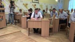 Ședința săptămânală a serviciilor primăriei Chișinău din 26 iunie 2017