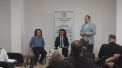 Forum Economic Româno-Israelian