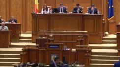 Ședința comună a Senatului și Camerei Deputaților României din 28 iunie 2017