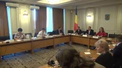 Audierea candidatului la funcția de Ministru delegat pentru Fonduri Europene, Rovana Plumb