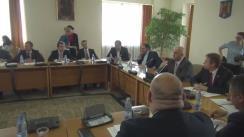 Audierea candidatului la funcția de Ministru al Afacerilor Interne, Carmen Daniela Dan