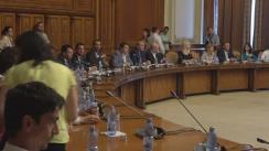 Audierea candidatului la funcția de Ministru al Consultării Publice și Dialogului Social, Gabriel Petrea