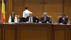 Ședința comună a Senatului și Camerei Deputaților României din 29 iunie 2017. Prezentarea Programului și a Listei Guvernului de către candidatul desemnat pentru funcția de prim-ministru, Mihai Tudose
