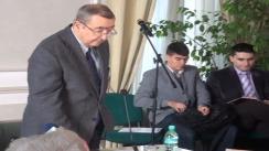 """Conferință de presă organizată de Fundația Europeană Titulescu: """"Istoria și mitologia excepționalismului corupției românești"""""""