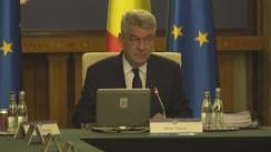 Ședința Guvernului României din 30 iunie 2017