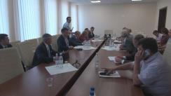 Ședința comună a Comisiei economie, buget și finanțe și Comisiei agricultură și industrie alimentară în vederea audierii informației privind implementarea creditului de asistență, acordat de Guvernul Republicii Polone